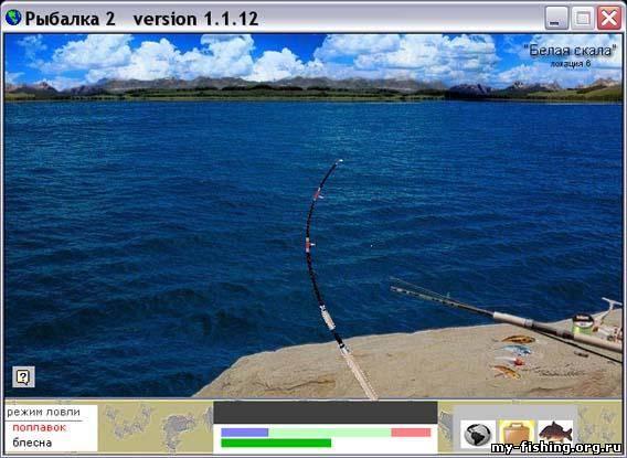 мини-игры про рыбалку