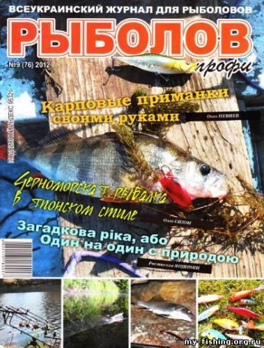 fishhungry состав своими руками купить