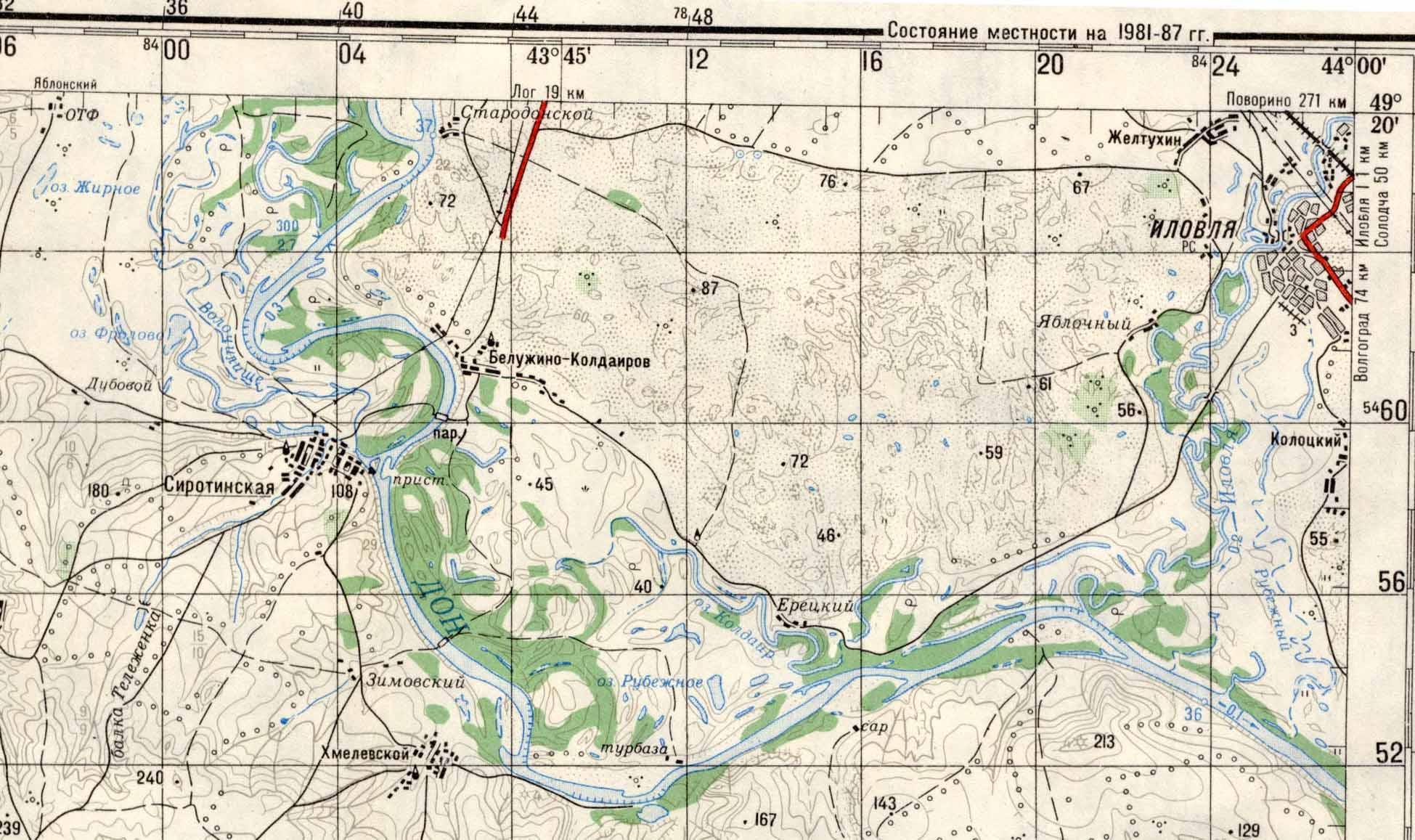 Карта Волго-ахтубинской Поймы С Названиями Ериков