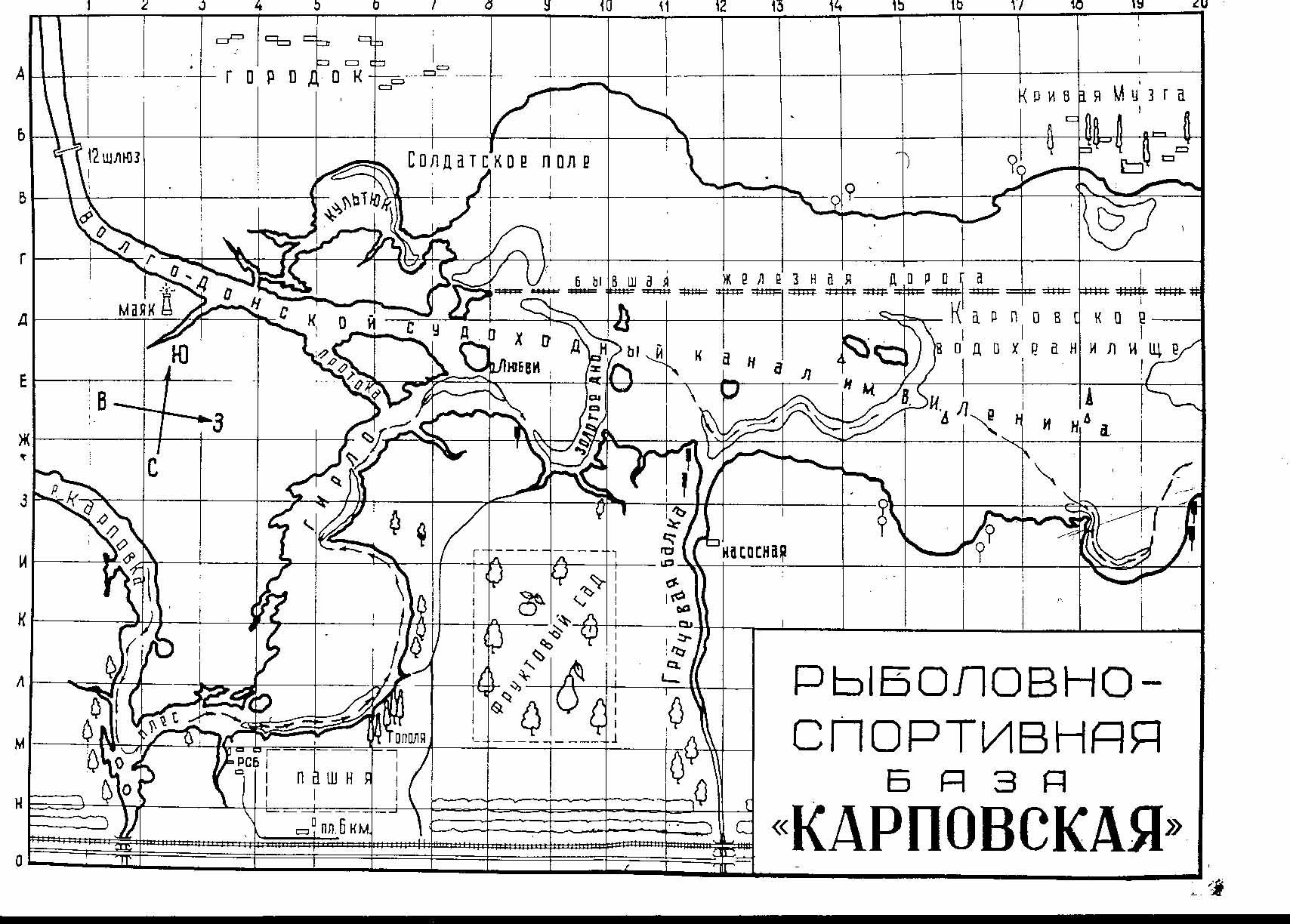 Карта глубин дона