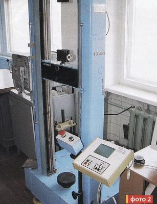 лабораторной разрывной машины