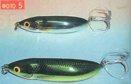 Minnow Spoon