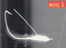 Minnow Spoon