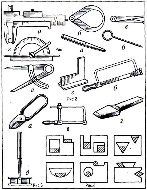 Режущий инструмент