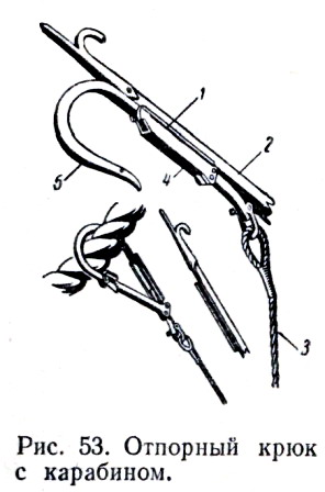 Крюк абордажный