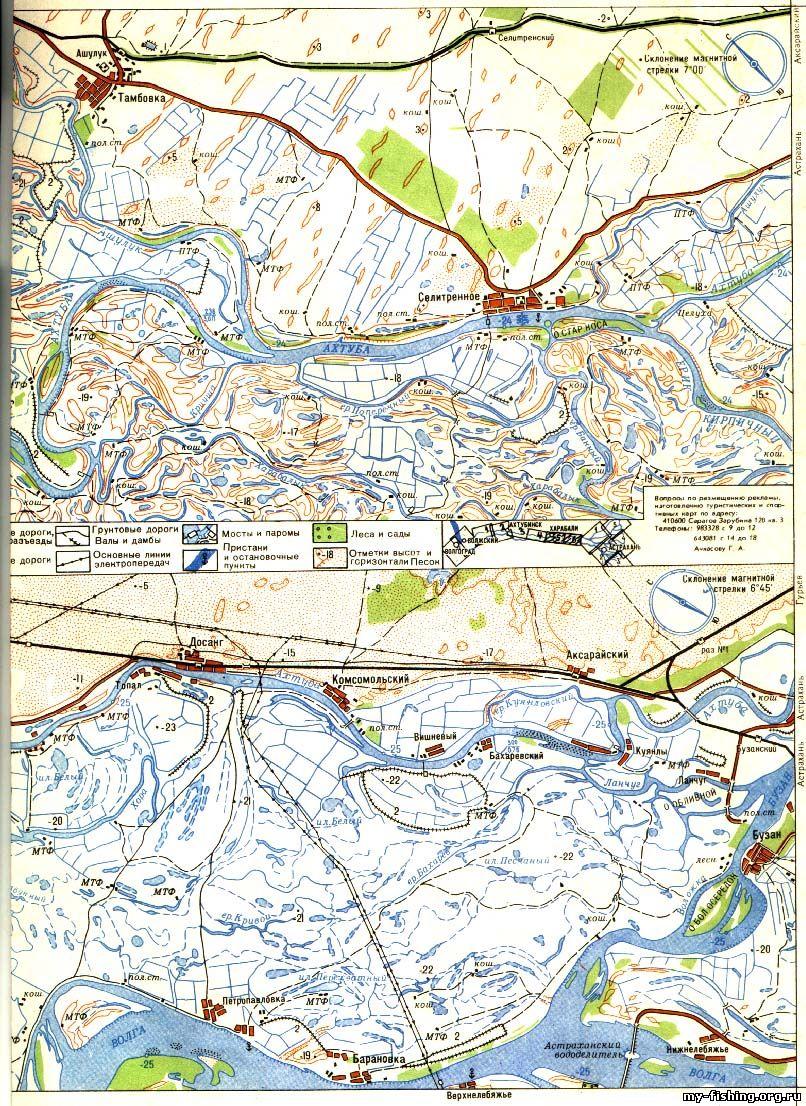 подробная карта волго-ахтубинской поймы для рыбака волгоградской области