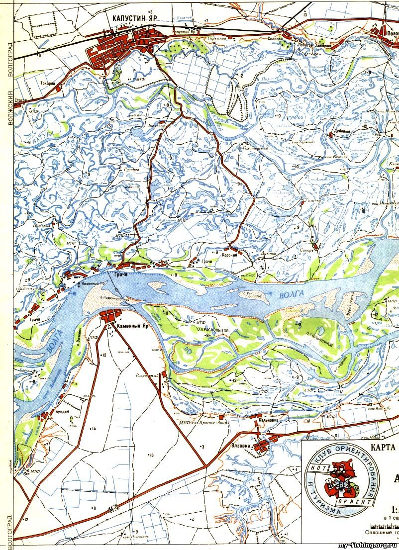 ахтубинск рыболовная карта